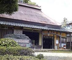 伊藤常足旧邸(福岡県指定史跡)